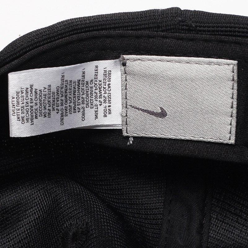 <font><b>Nike</b></font> Breathable Peaked Cap Sunshade Cap
