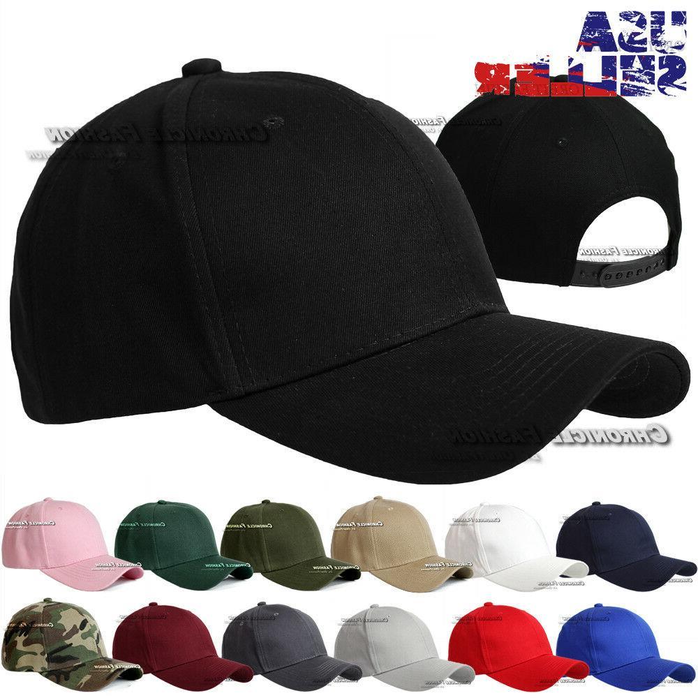 plain snapback curved visor baseball cap hat