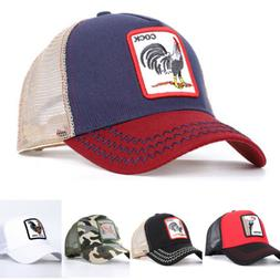 Personality Baseball Caps Animal Embroidery Pattern Hip Hop
